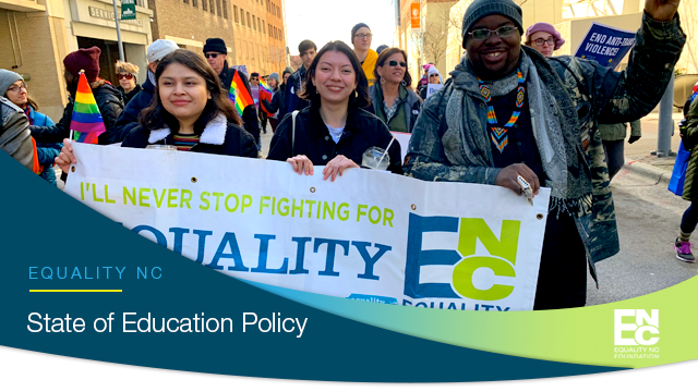 Education Policy: March Newsletter